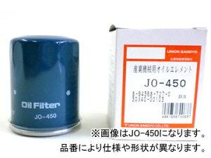 ユニオン産業 オイルエレメント JO-960/JO-961 コンプレッサー 発電機 DIS750WS DIS765US DIS980SS DPS750US DPS950SS1 DCA150SPH DCA150SPH2 DLG135EH