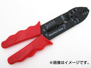 """AP 8-3/4"""" 4機能圧着工具(非絶縁端子用) 8-3/4インチ 4機能圧着工具(非絶縁端子用) APHP600030I"""