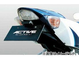 2輪 アクティブ フェンダーレスキット LEDナンバー灯付き 1155030 JAN:4538792489742 スズキ GSX-R1000 2005年〜2008年