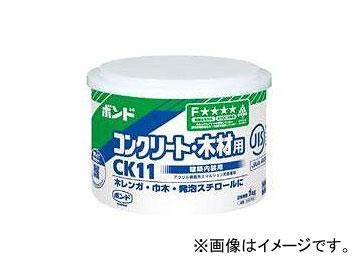 コニシ/KONISHI ボンド CK11 紙製容器 1kg #42729 入数:6缶 JAN:4901490427291
