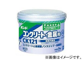 コニシ/KONISHI ボンド CK121 紙製容器 3kg #42739 入数:6缶 JAN:4901490427390