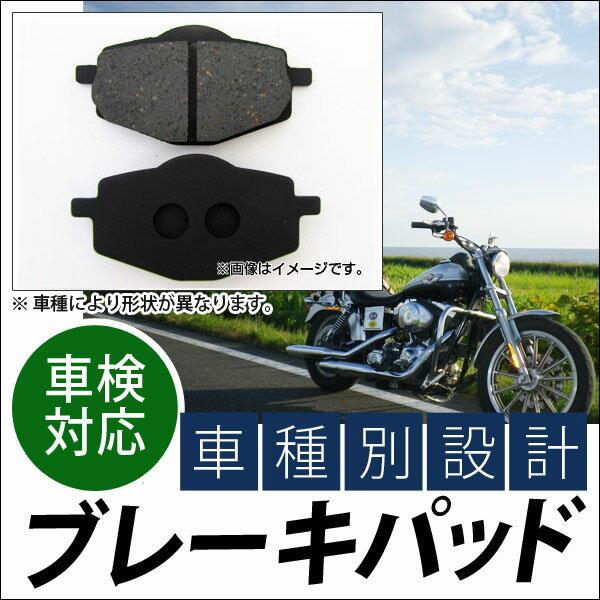 2輪 AP ブレーキパッド 入数:1キャリパー分(2枚) フロント カワサキ KL650 Tengai 650cc 1989年〜1991年