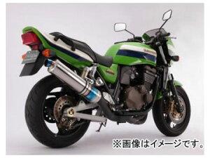 2輪 ビームス BMS-R ボルトオン R-EVO チタン 焼き有り RACING TYPE D405-53-P1S φ120 カワサキ ZRX1200R ZRT20A 2004年〜2007年