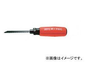 サンフラッグ/SUNFLAG ボードのこ 引切り刃付 No.BN-200 JAN:4906842251852
