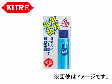 呉/KURE カーケミカル製品シリーズ アイスパンチ 1132 54g 入数:180