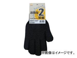 ミタニ/MITANI 黒軍手ボツ付き2P 230157 サイズ:フリー 入数:240双