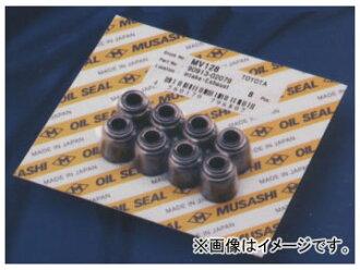 Musashi oil seal /MUSASHI OIL SEAL valve stem seal MV810 8 JAN:4560170799884 into Subaru and Fuji heavy industries /SUBARU Sambar TT1 EN07