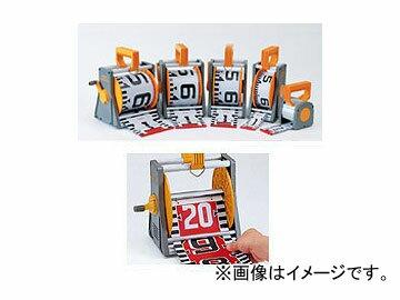 ヤマヨ/YAMAYOリボンロッド150E-1150ミリ幅ケース入R15A50L長さ:50mJAN:4957111598673