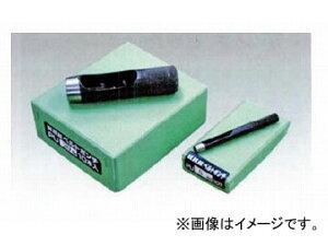 H.H.H./スリーエッチ ベルトポンチ PU6 入数:1箱(10本入)