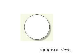 ユニット/UNIT ヘルメット用ステッカー 白無地 品番:371-01