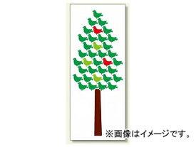 ユニット/UNIT ジョイシール バードツリー 品番:914-05