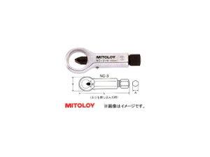 ミトロイ/MITOLOY ナットクラッカー No.3 NC-3