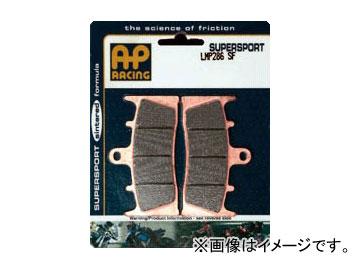 2輪 isa APレーシング ブレーキパッド リア スーパースポーツ LMP235 SR スズキ DR RS/RSE SP43B/F753 650cc 1990年〜1995年