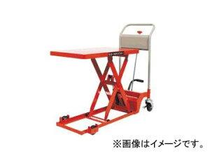 東正車輌/TOSEI 油圧・足踏式リフター 低床 GLH600-90L