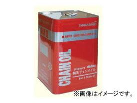 やまびこ 新ダイワ ソーチェンオイル 鉱物性 18L X697000170(OIL/SC-18)