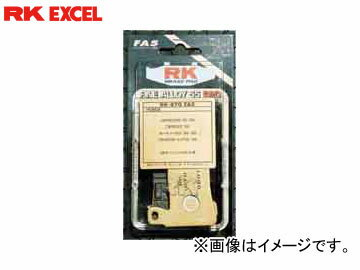 2輪 RK EXCEL ブレーキパッド(フロント) FINE ALLOY 55 PAD 826 ホンダ/本田/HONDA GB250クラブマン /L/P 250cc 1990年〜1994年