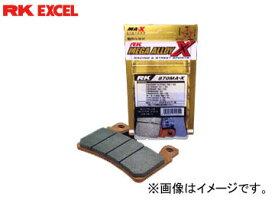 2輪 RK EXCEL ブレーキパッド(フロント) MEGA ALLOY X PAD 803 ホンダ/本田/HONDA CB250F ホーネット 250cc 1996年〜2007年