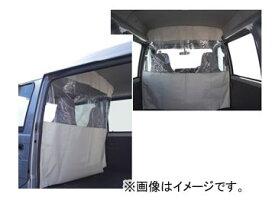 セイコー タフレック 仕切カーテン EC01A トヨタ/TOYOTA タウンエースバン ライトエースバン