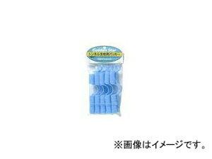 キンボシ トンネル支柱用パッカー ブルー(13mm) 品番:7103 JAN:4951167671038 入数:10個