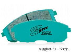 プロジェクトミュー B SPEC ブレーキパッド リア トヨタ カローラ レビン AE86 1600cc 1983年05月〜1987年04月