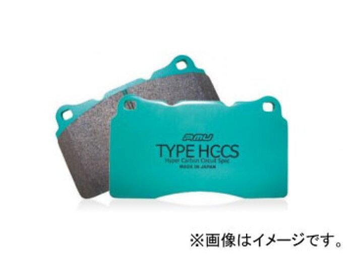 プロジェクトミューTYPEHC-CSブレーキパッドフロントアウディRS6(セダン)/RS6アバント(ワゴン)ベースモデル4BBCYF2003年02月〜