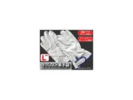クラフトツール/CRAFT TOOL マジック式 牛クレスト革手袋 アテ付 Lサイズ SKCT-04C JAN:4949908083066