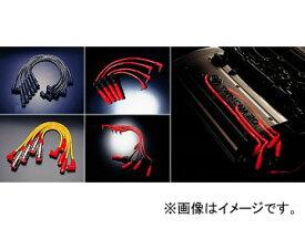 永井電子/ULTRA シリコーンパワープラグコード ミツビシ ランサーEX E-A174A G32B 1600cc 1979年04月〜1988年05月