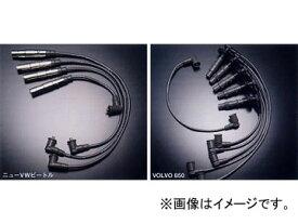 永井電子/ULTRA シリコーンパワープラグコード No.2387-10 ロータス エリーゼ GH-111 18K 1800cc 2001年〜2006年