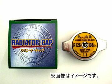 二葉電機 ラジエーターキャップ レギュラータイプ R148 ダイハツ/DAIHATSU クオーレ テリオス テリオス キッド/ルキア デルタ ワイド