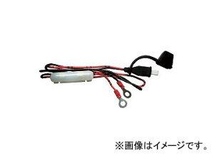 2輪 ミツバ リペア バッテリーケーブルA P040-3833