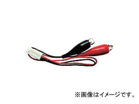 2輪 ミツバ リペア バッテリーケーブルB P040-3834