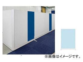 ナイキ/NAIKI 標準パネル ローパーティション(HP型) HPP-0910 1000×50×890mm