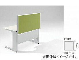 ナイキ/NAIKI リンカー/LINKER トリアス デスクトップパネル クロス張り ライトグリーン TR07P-LGR 700×30×620mm
