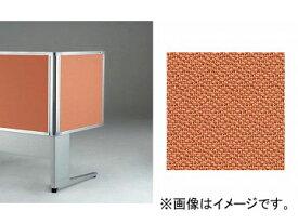 ナイキ/NAIKI リンカー/LINKER トリアス デスクトップパネル クロス張り ライトオレンジ TR07SP-LOR 700×30×620mm