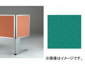 ナイキ/NAIKI リンカー/LINKER トリアス デスクトップパネル クロス張り グリーン TR07SP-GR 700×30×620mm