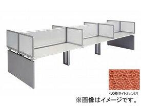 ナイキ/NAIKI リンカー/LINKER ウエイク デスクトップパネル サイド用 ライトオレンジ WK075PSE-LOR 683×30×500mm