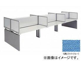 ナイキ/NAIKI リンカー/LINKER ウエイク デスクトップパネル サイド用 ライトブルー WK075PSE-LBL 683×30×500mm