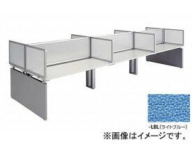 ナイキ/NAIKI リンカー/LINKER ウエイク デスクトップパネル エンド用 ライトブルー WK075PEE-LBL 683×30×500mm