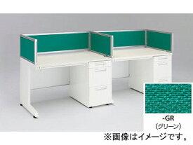ナイキ/NAIKI リンカー/LINKER デスクトップパネル クロスパネル グリーン CH10P-GR 1000×30×350mm