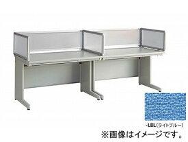 ナイキ/NAIKI ネオス/NEOS デスクトップパネル エンド用 ライトブルー NE06EPE-LBL 583×30×350mm