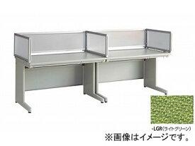 ナイキ/NAIKI ネオス/NEOS デスクトップパネル エンド用 ライトオレンジ NE07EPE-LOR 683×30×350mm