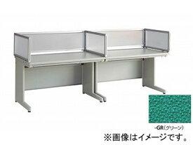 ナイキ/NAIKI ネオス/NEOS デスクトップパネル エンド用 グリーン NE08EPE-GR 783×30×350mm