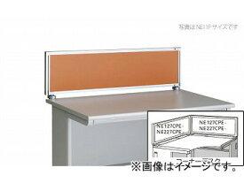 ナイキ/NAIKI ネオス/NEOS デスクトップパネル クロスパネル ライトオレンジ NE227CPE-LOR 889×30×50mm