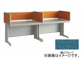 ナイキ/NAIKI ネオス/NEOS デスクトップパネル クロスパネル ブルー NE227CPE-BL 889×30×50mm