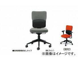 ナイキ/NAIKI 輸入チェアー スチールケース レッツB ライノ 5-314-0308 657.5×657.5×915〜1095mm