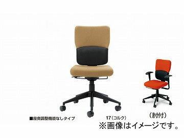 ナイキ/NAIKI 輸入チェアー スチールケース レッツB コルク 5-314-0317 657.5×657.5×915〜1095mm