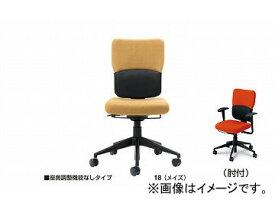 ナイキ/NAIKI 輸入チェアー スチールケース レッツB メイズ 5-314-0318 657.5×657.5×915〜1095mm