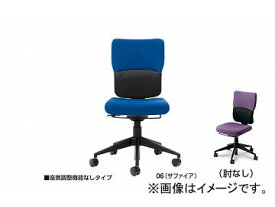 ナイキ/NAIKI 輸入チェアー スチールケース レッツB サファイア 5-314-0406 657.5×657.5×915〜1095mm
