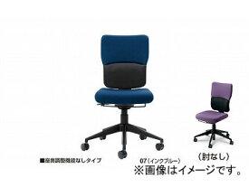 ナイキ/NAIKI 輸入チェアー スチールケース レッツB インクブルー 5-314-0407 657.5×657.5×915〜1095mm