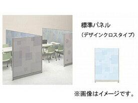 ナイキ/NAIKI 標準パネル ローパーティション(GP型) デザインクロスタイプ(ランダムブロック) GPC-0906-D 600×52×890mm ホワイト/グレー/ブルー